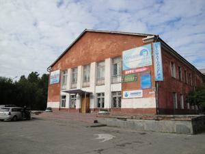 All-Russian Society of Deaf